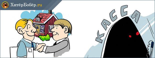 Признаки финансовой пирамиды