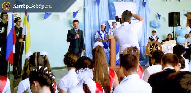 Куриленко выступает перед школьниками