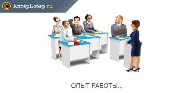 как открыть юридическую консультацию в москве