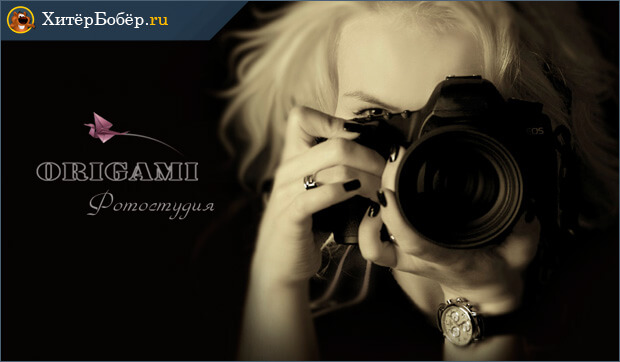 Евгения Корнева на логотипе фотостудии ORIGAMI