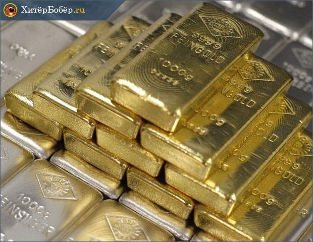 Золотые слитки