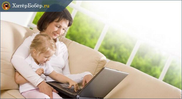 Фрилансер сидит дома на диване в Интернете