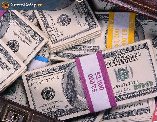 Инвестиции деньги