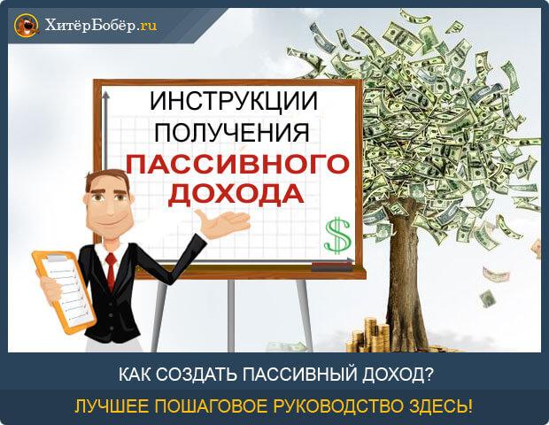бизнес идеи кадров