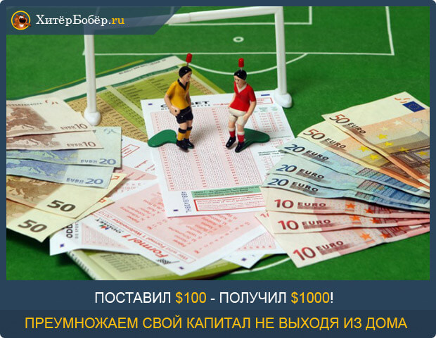 Стратегии для заработка на ставках на спорт 888 спорт отменить ставку