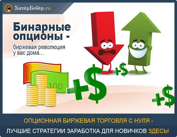 Starpoint gemini 2 как заработать деньги-3