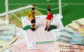 Букмекерская контора ставки на спортивные соревнования