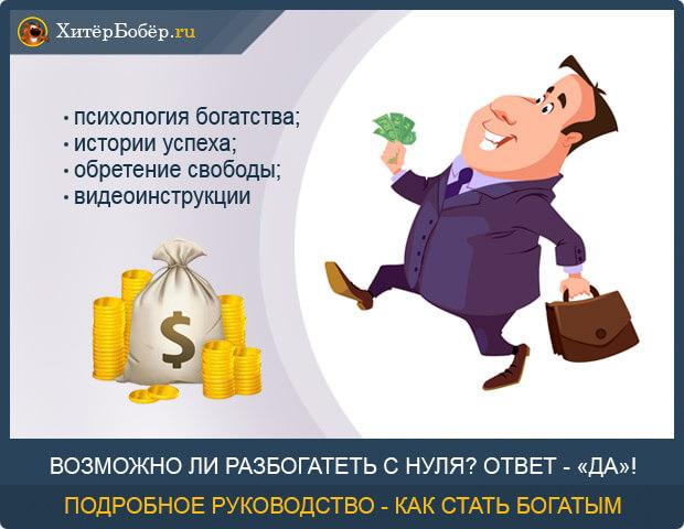 Деньги под ежедневный процент