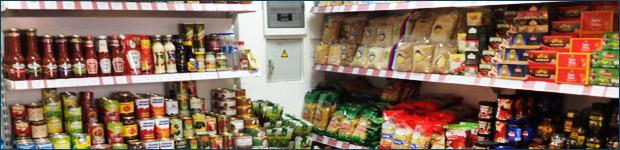 Магазин продуктов