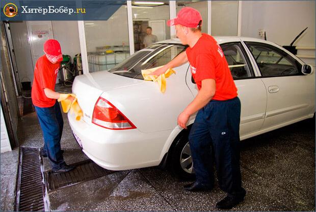 Работа на автомойке