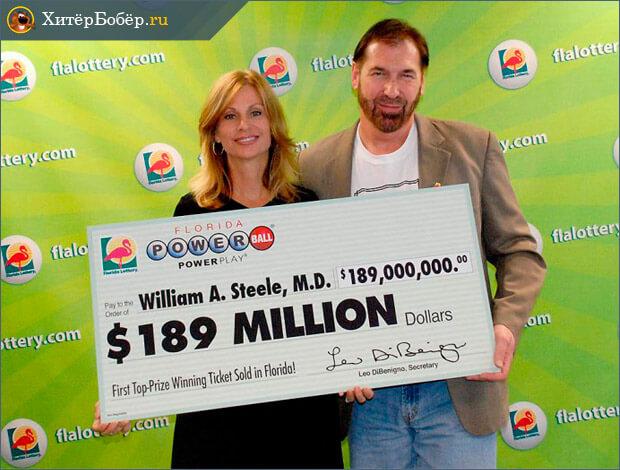 Выигрышь 189 миллионов-долларов