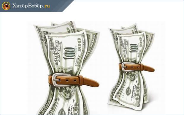 Использование товаров-аналогов при экономии денег
