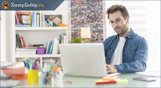 Предоставление информационных услуг по скайпу