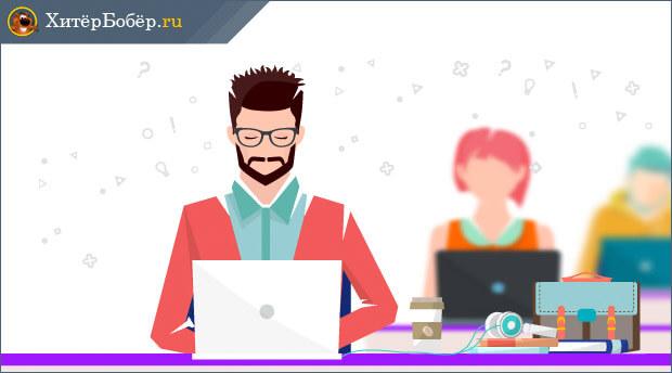 Конанда web-мастеров