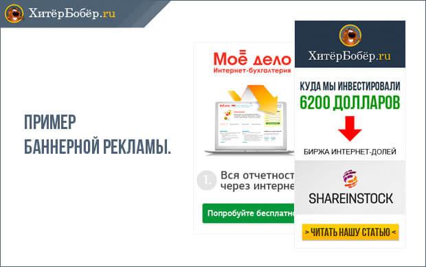 Заработать деньги в интернете с помощью рекламы идеи для бизнеса перепелиная ферма
