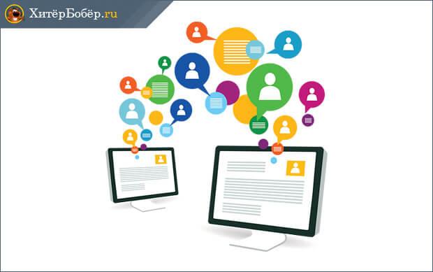 Заработок на рекламе в Интернете со своим сайтом