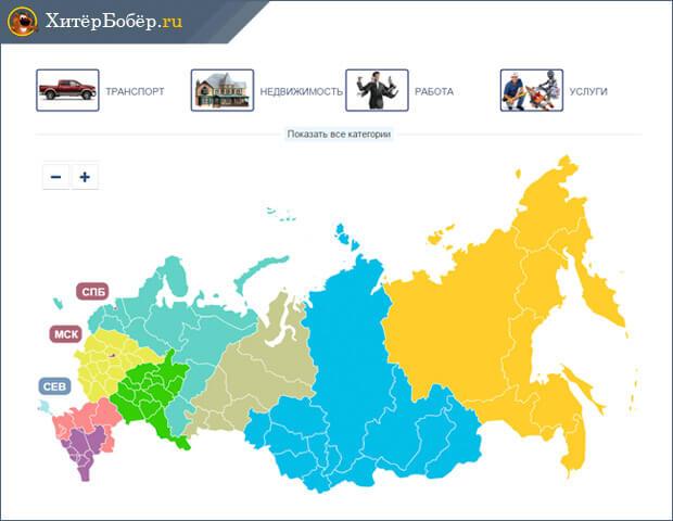 Возможности сайта ayu.ru