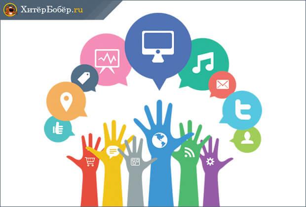 Стратегии web-маркетинга