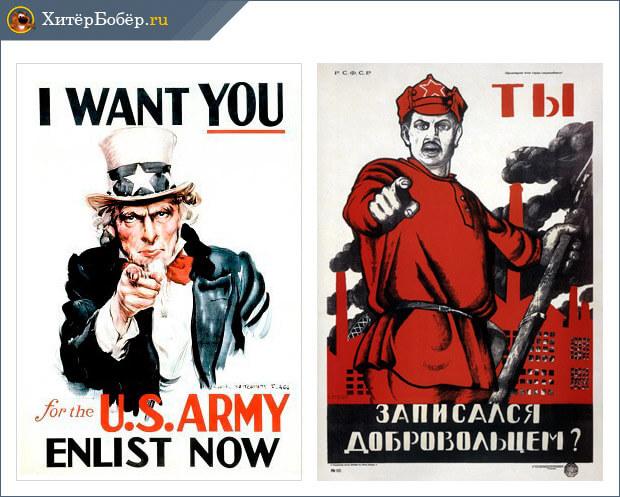 Рекламные ретро-плакаты американский и советский