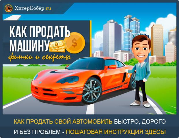 Новые автомобили с фотографиями и ценой