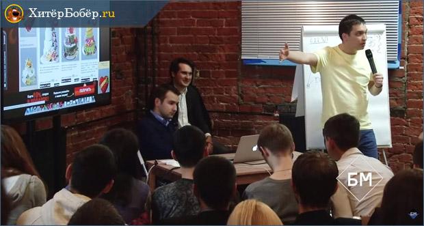 Разбор бизнеса Петр Осипов