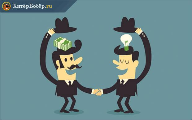 История возникновения малого бизнеса