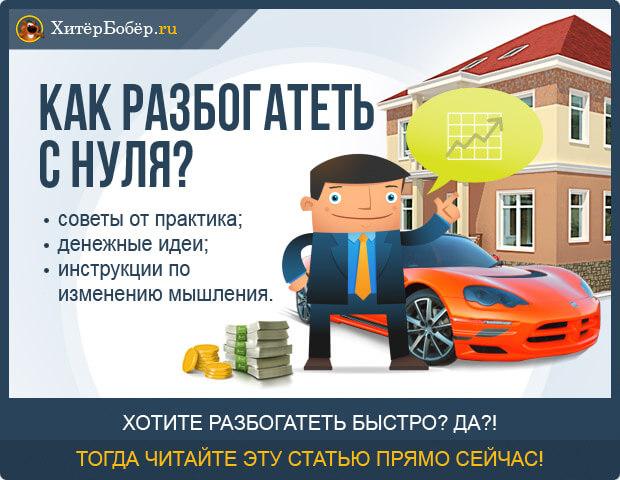 ТОП5 эффективных способов быстро заработать деньги Как всегда оставаться при финансах