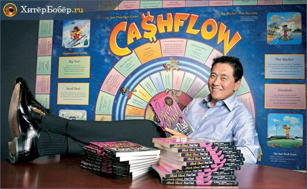 Роберт Кийосаки, его книги и игра CashFlow