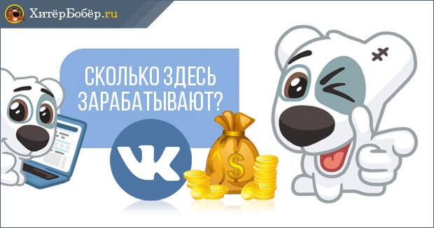 Социально-педагогическая деятельность в России Социальная