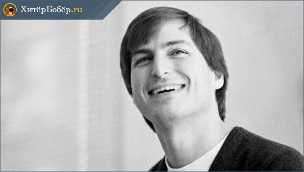 Стив Джобс молодой