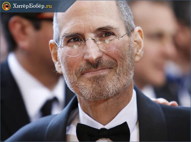 Стив Джобс на мероприятии