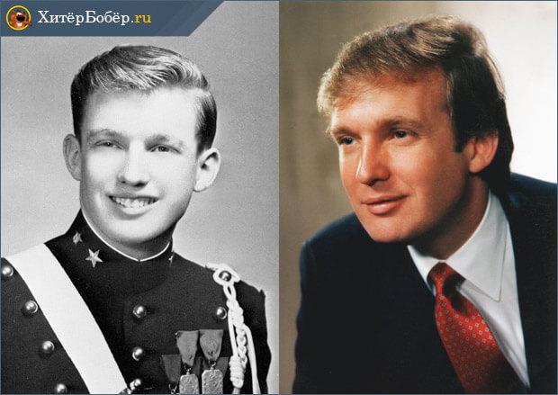 Трамп в юности и молодости