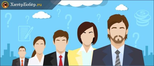 Как выбрать лизинговую компанию
