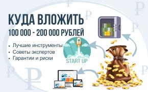 как быстро заработать 100000 рублей за неделю в воронеже кредиты в калуге без справок о доходах