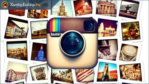 Печать фотографий пользователей инстаграм