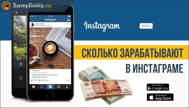 Дмитрий Кремнёв Продвижение в социальных сетях