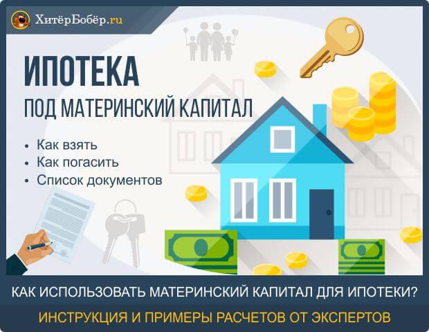 Сделки подлежащие нотариальному удостоверению ссылка на закон
