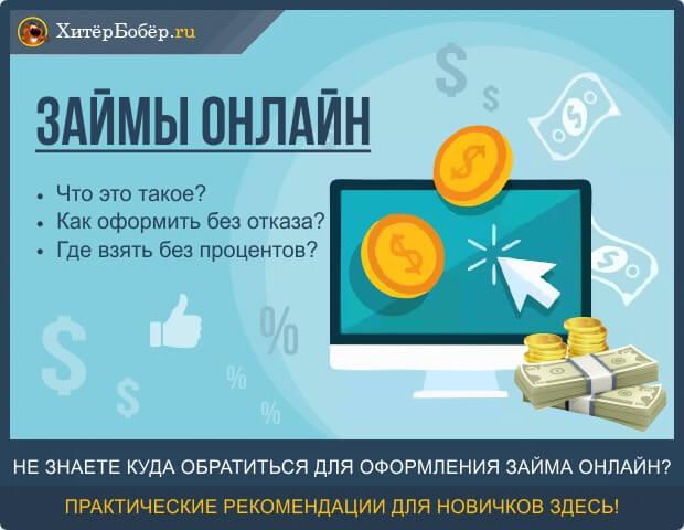 ООО МКК , Красноярск (ИНН 2465166820, ОГРН
