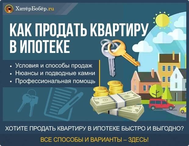 Челябинская область транспортный налог 2019