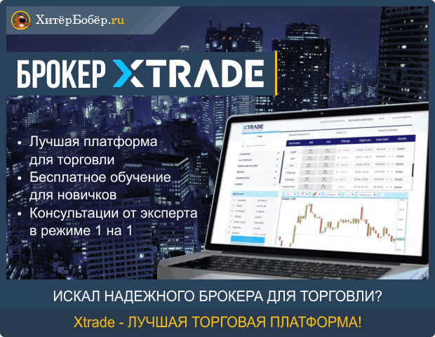 Торговля на бирже с профессионалами журнал о форексе журнал forex