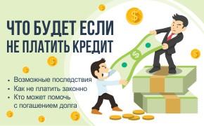 Средняя зарплата по красноярскому краю для расчета алиментов