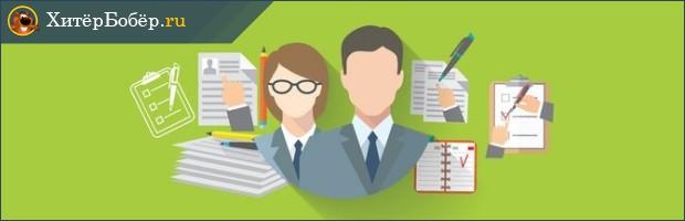 Реструктуризация кредита в банке