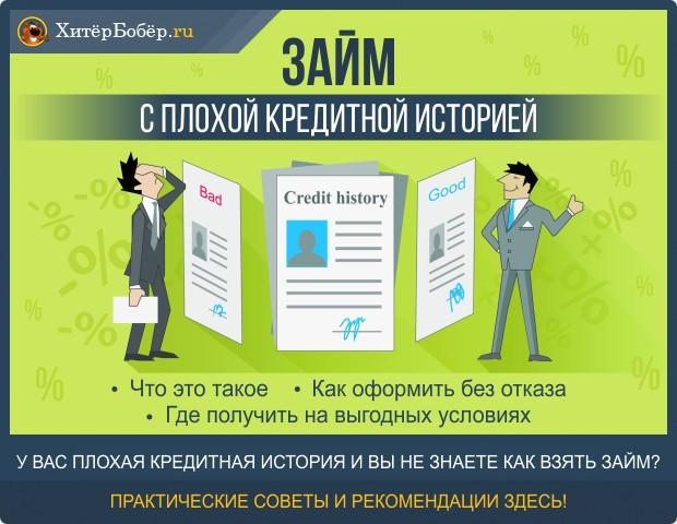 Финансовые услуги в Краснодарском крае - бесплатные