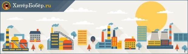 Инвестиции в производственные помещения