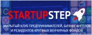 StartUpStep