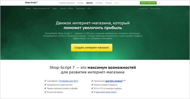 Конструктор сайтов для интернет аукциона бесплатно