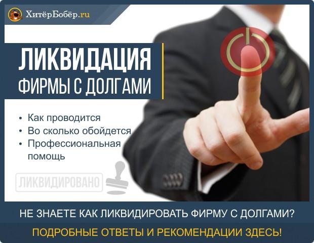 Пошаговая инструкция самостоятельной регистрации ООО в 2018