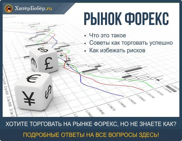 Работа в интернете валютный рынок форекс фриланс сот индикатор форекс