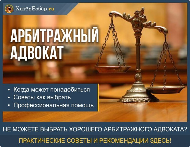 тревоги цены услуг адвоката по арбитражным делам ваш