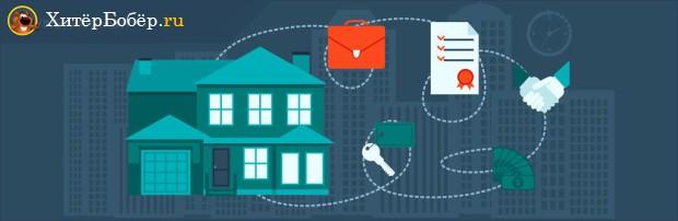 Частный риэлтор или агентство недвижимости